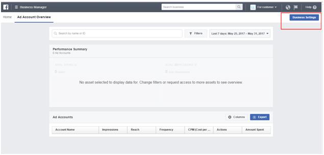 开通商务管理平台页面
