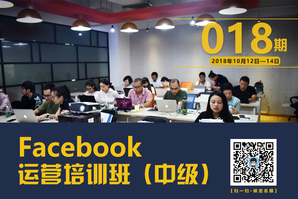 https://www.tuoputech.com/activity/in-the-days-of-sunny-autumn-the-018th-course-of-shenzhen-topology-facebook-training-is-about-to-start-a00107a1.html